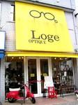 ロージェ・オプティーク 1999年11月20日開業